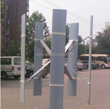 2kw high performance vertical axis wind turbine prices
