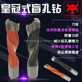 High performance W-type blade edge tungsten steel cutter head dowel drill bits with OEM service