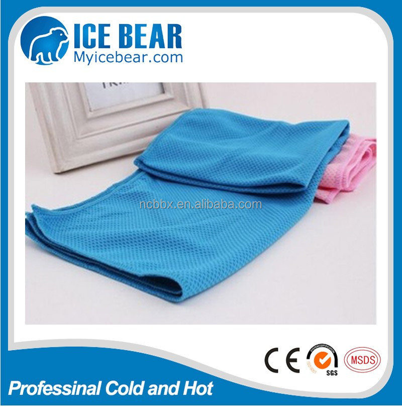 QUICK-DRY PET CLEAN TEAL MESH ICE TOWEL DOG BATH TOWEL