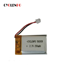 Only 8g high voltage LP502030 3.7V 250mAh 20C lipo battery