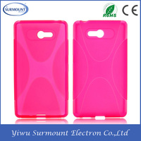 Best price of For Lg Optimus L7 Ii E715 S Line Tpu Cases