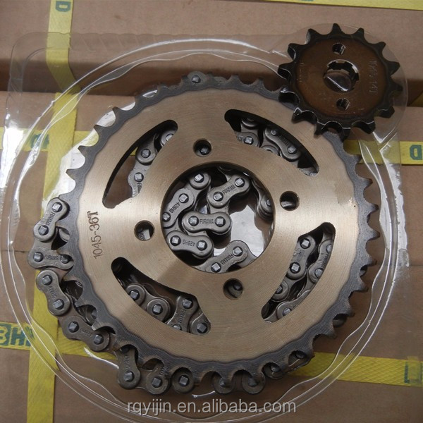 wholesale motorcycle parts chain and sprocket set for SMASH