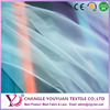 Multicolor bridal dress netting material nylon tulle fabric by the yard