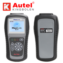 Replaced AL519 diagnostic scan tool code reader AUTEL MaxiLink ML519 car remote code scanner