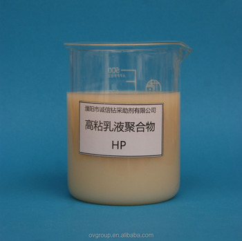 Liquid Polymer PHPA Emulsion /SUPER POLY