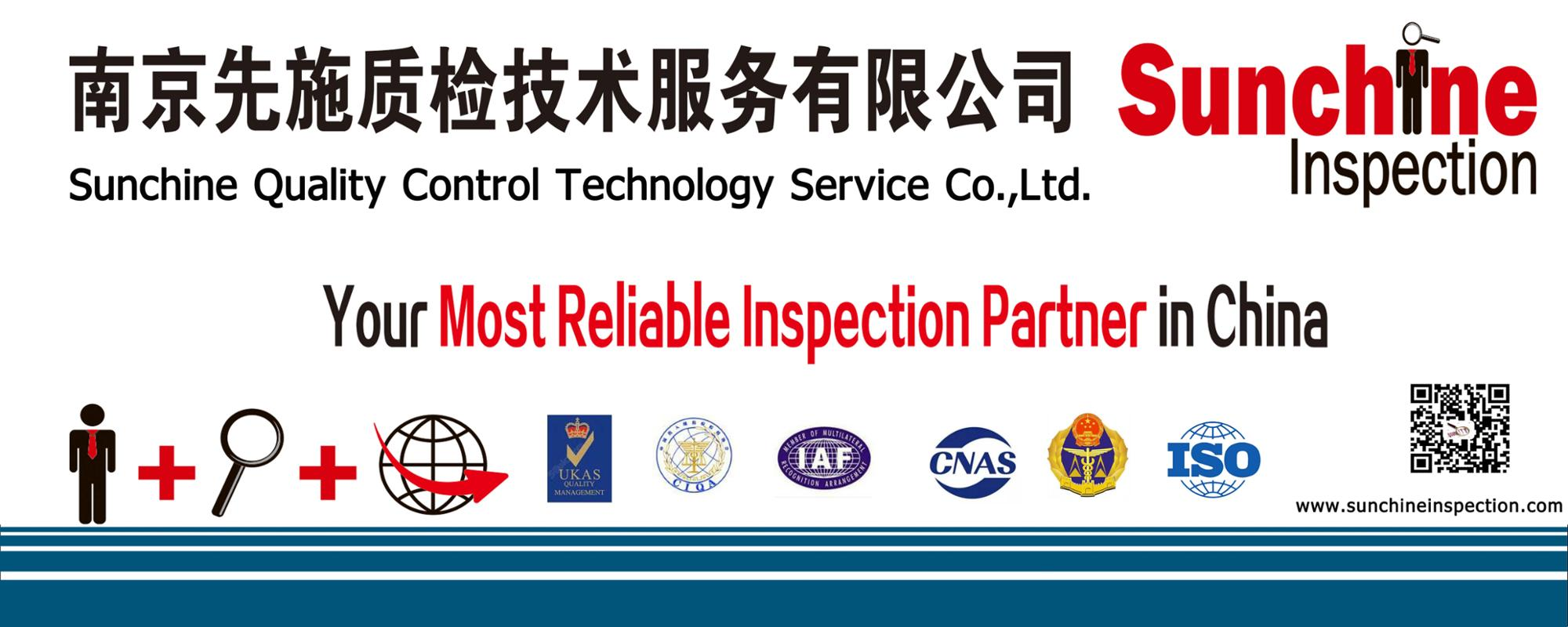 Household appliances inspection service/Container loading check/Lab test service in Ningbo, Guangzhou