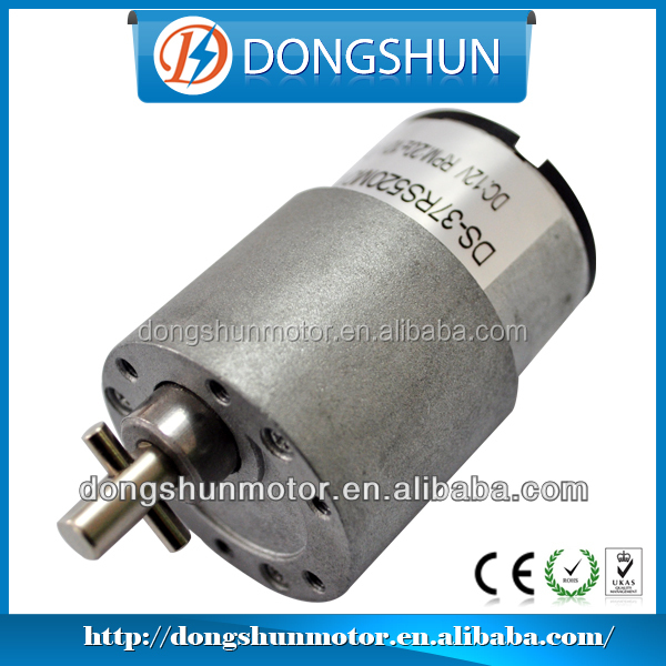 DS-37RS520 37mm 12v 24v DC electric motor gear reduction