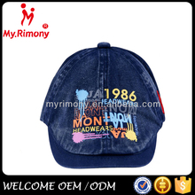 Fashion outdoor promotional lovely printed child hat