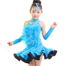 China Top Quality Feather Dance Costume Girl