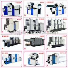 multilith printing press machines price from Weihai