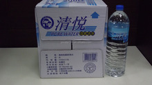 1500ml 12 Large-bottled high quality natural mineral bottled water