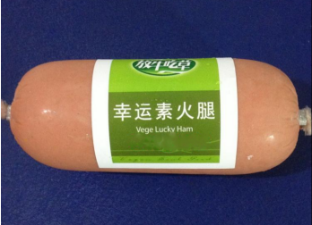 Vege lucky ham vegetarian food isolated soy bean protein healthy and delicious mock meat