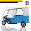 Hot sale made in China manufactory factory motorized tricycles for sale