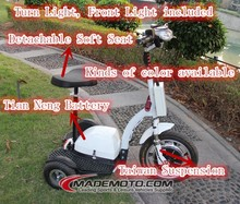 3 wheel 500W mobility scooter/electric scooter for disabled person