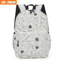 Japanese and Korean style pure and fresh canvas backpack school bag backpack women
