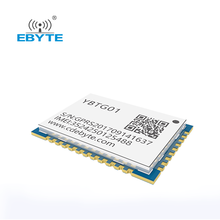 Ebyte YBT-G01 UART to GPRS low price gsm module