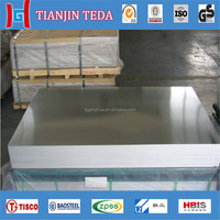 low price aluminum sheet aa1100