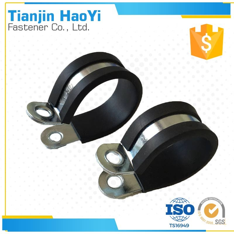 P Type Rubber Lined Hose Clips Pipe Clamp