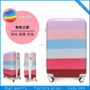 Best selling stylish hard case 100% PC travel trolley bag.
