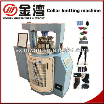 knitting machine how to add collar