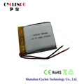 3.7V 580mah 523036 buy lipo battery, lithium polymer battery