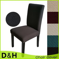 Wholesale stripe dining chair cover