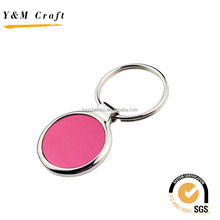 2017 Hot Sale Custom blank key ring metal brass key holder car brand keychain