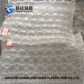 600mm width HDPE air cushion film roll on sale for protective packaging