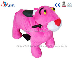 GM5943 SiBo kids outdoor ride fairground rides kiddie ride--Pink Panther