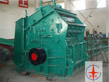 500*400 impact crusher/crushing machine/low price crusher