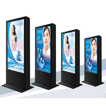 42inch 55inch 65inch Outdoor Advertising Player/lcd digital signage with High Brightness
