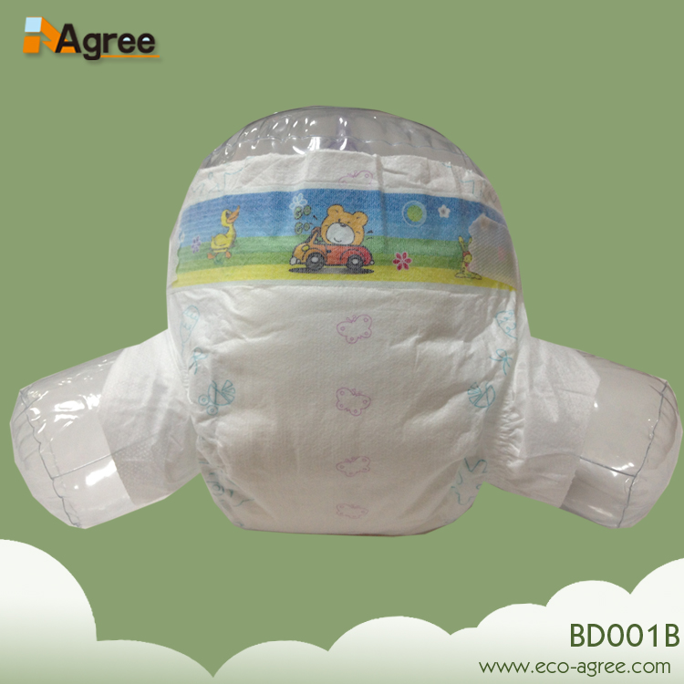 BD001 Low Price Wholesale Disposable Sleepy Baby Diaper Manufacturers In China