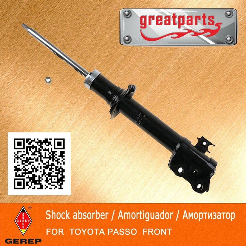 High quality front shocks absorber for TOYOTA PASSO 48510-B1020