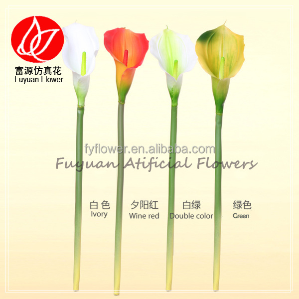 141210 Design manufacture calla Lily artificial flowers for funeral wreaths