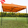 Convenient portable Car Top Tent camping truck roof top tent car