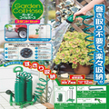 2018 garden hose 50FT coil hose 15M 30M hose with holder nozzle stand garden watering tools