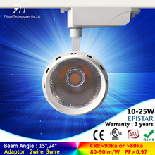 high quality CE SAA 25w cob led track lighting with 3 years warranty