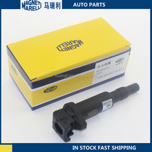 941992402510 MAGNETI MARELLI Auto Engine High quality ignition coil 0221504470 for BMW mini 325 523