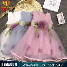 Wholesale 2017 Summer Girl High Quality Veil Dress Ball Gowns For Kids Pictures Han Edition Nail Bead Wedding Dress