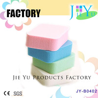 Wholesale Cosmetic Puff Sponge For Beauty