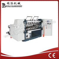 WQ700-1300 high speed automatically film slitting rewinding machine