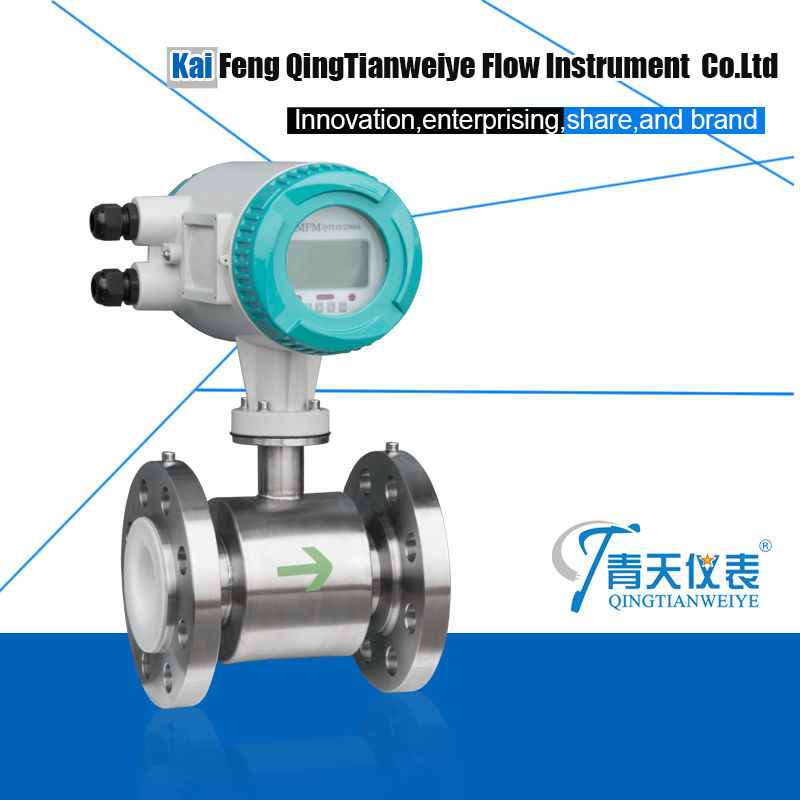 Integral type 4-20mA output Electromagnetic water flow meter