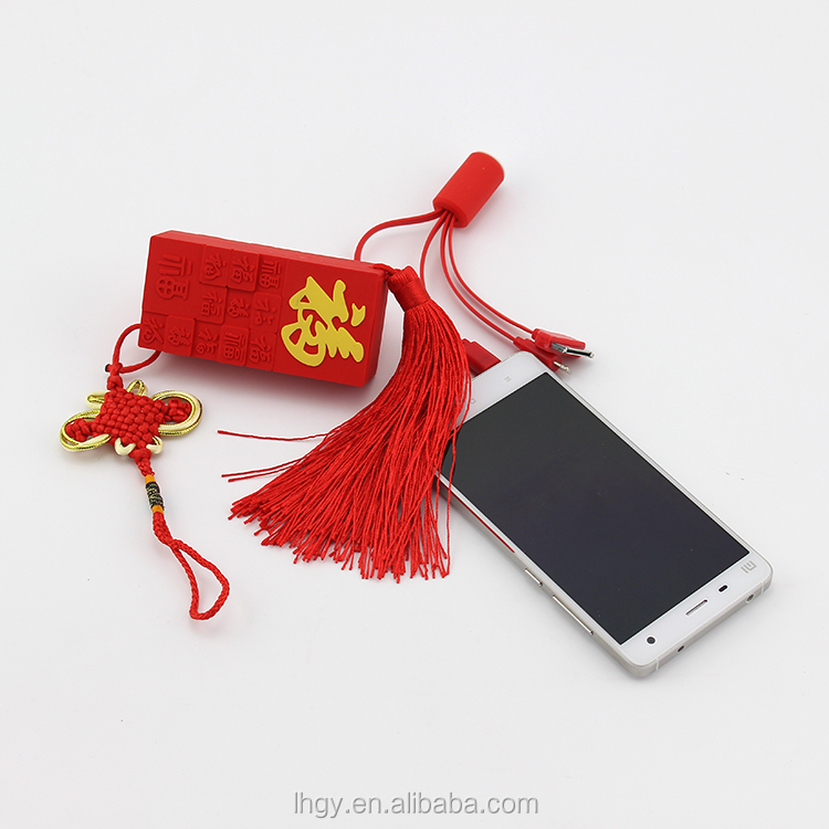 Chinese FU China red company gift Festival power bank(LH-2575)