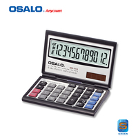 folder Calculator wholesale OS-554