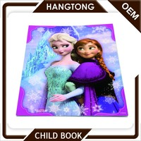 Cheap Custom Design Lovely pop up book printing required
