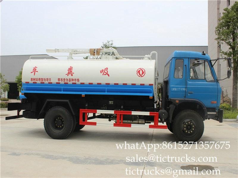 DF Dung vacuum truck 9m3 -04-Cesspit Emptier-Septic Tank.jpg