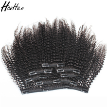 Wholesale 9A grade virgin brazilian afro kinky hair,triple weft no shedding clip in afro hair extensions