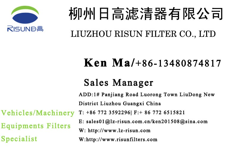 SPIN on Hydraulic Oil filter for YUCHAI engine LIUGONG excavator loader truck grader high quality assurance