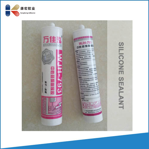 Neutral Waterproof Silicone Sealant msds Bostik
