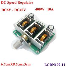 Nice quality dc 24v to 1.8-23.2v regulating voltage and speed motor 101w